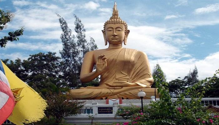 Paquete Chiang Mai